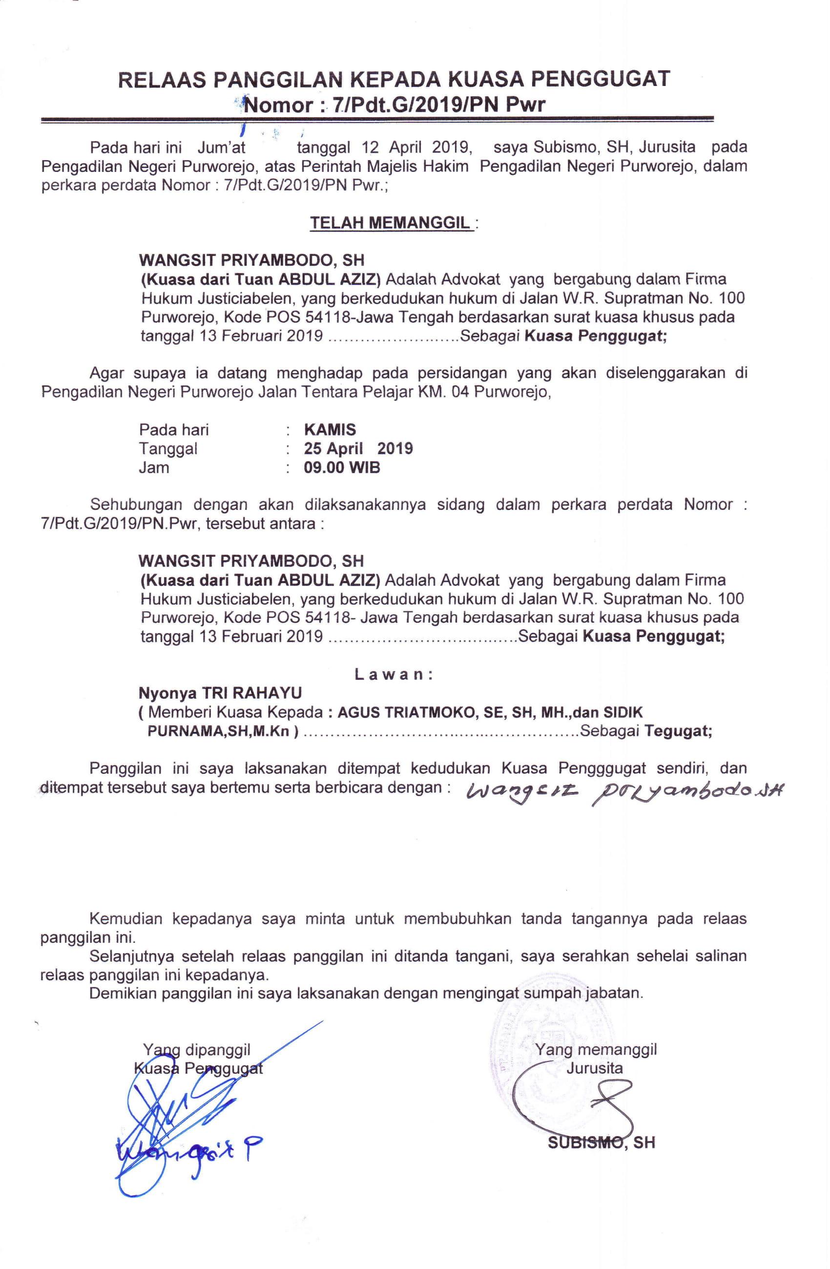 Relaas Panggilan Kepada Wangsit Priyambodo, SH.